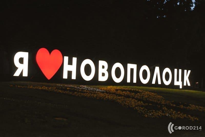 Реставрация ванн в Новополоцке